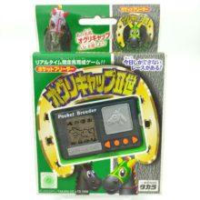 Pocket Breeder Tokai TeioⅡ LCD game Takara Japan Virtual pet Grey / Gris