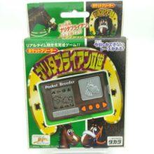 Pocket Breeder Tokai TeioⅡ LCD game Takara Japan Virtual pet Brown / Marron