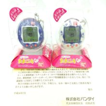 Tamagotchi Plus Dark Blue White Bandai Shareholder 2-Pack Exclusive