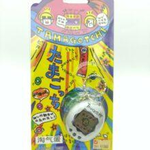 Tamagotchi Original P1/P2 Silver w/ black Bandai
