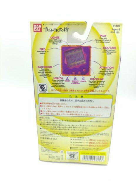 Tamagotchi Original P1/P2 Yellow w/orange Bandai 1997 2