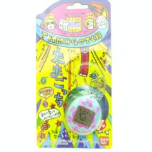 Tamagotchi Original P1/P2 Teal w/ pink Bandai 1997